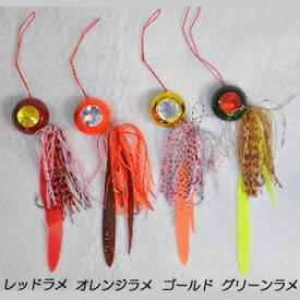お買得品 遊動式タイラバ GSKスライド 90g (鯛ラバ)