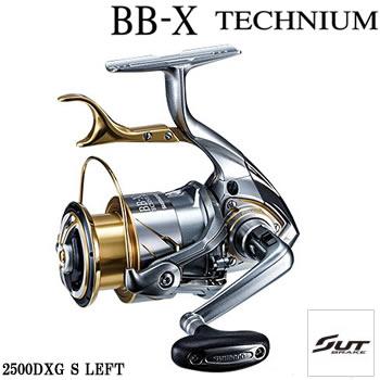【送料無料】 シマノ 15 BB-X テクニウム 2500DXG S LEFT 左ハンドル (レバーブレーキ スピニングリール)