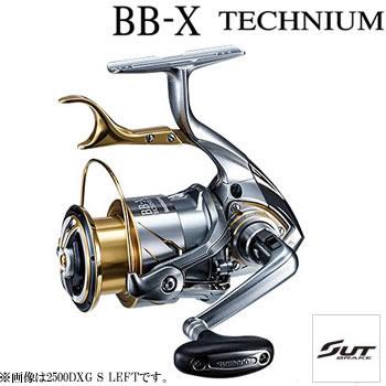 【送料無料】 シマノ 15 BB-X テクニウム C3000DXG S LEFT 左ハンドル (レバーブレーキ スピニングリール)