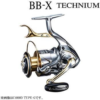 【送料無料】 シマノ 15 BB-X テクニウム C4000D タイプG (レバーブレーキ スピニングリール)