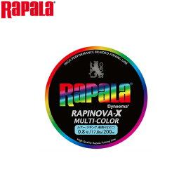ラパラ ラピノヴァX マルチカラー 200m 0.4号 (PEライン)