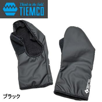 ティムコ ボイル ハンドウォーマー2 (手袋 グローブ 手甲) ★