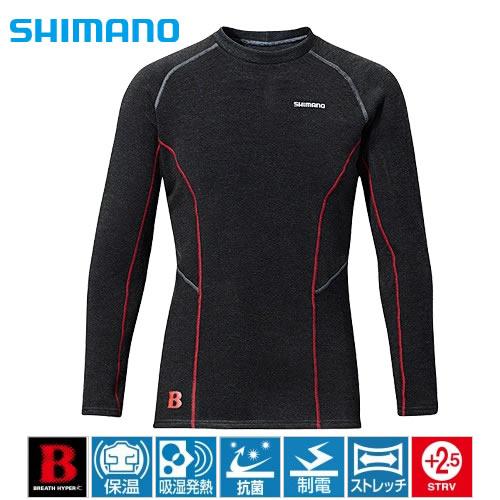 シマノ ブレスハイパー+℃ストレッチアンダーシャツ(極厚タイプ) IN-020N ブラック (保温肌着 防寒着) (在庫限り)