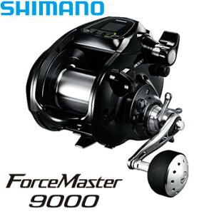 [シマノ]シマノ15フォースマスター9000電動リール