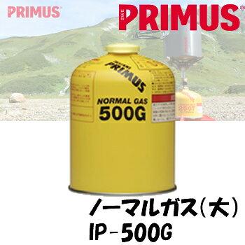 イワタニ プリムス ノーマルガス(大) IP-500G (ガスカートリッジ)
