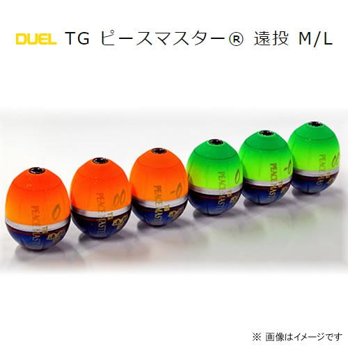 DUEL TG ピースマスター 遠投 L シャイニングオレンジ (磯釣り ウキ)