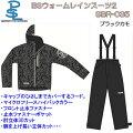 [パズデザイン]パズデザインBSウォームレインスーツ2SBR-035ブラックカモ