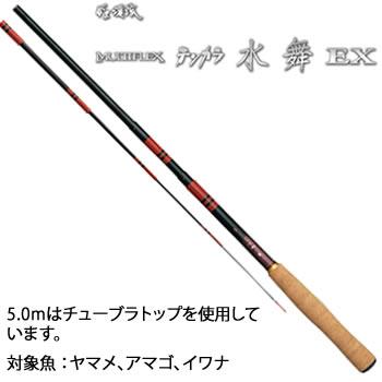 がまかつ がま渓流 MFテンカラ水舞EX(マルチフレックステンカラ スイムEX) 5.0