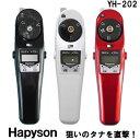 ハピソン 水深カウンター付 ワカサギ電動リール YH-202