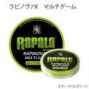 ラパラ ラピノヴァX マルチゲーム ライムグリーン 200m 1.0号 (PEライン)