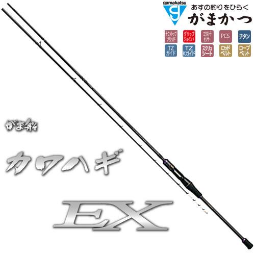 がまかつ がま船 カワハギEX 硬調1.71 (大型商品)