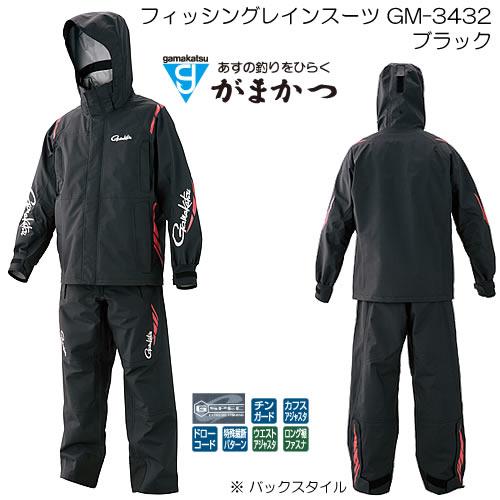 がまかつ フィッシングレインスーツ GM-3432 ブラック M〜3L