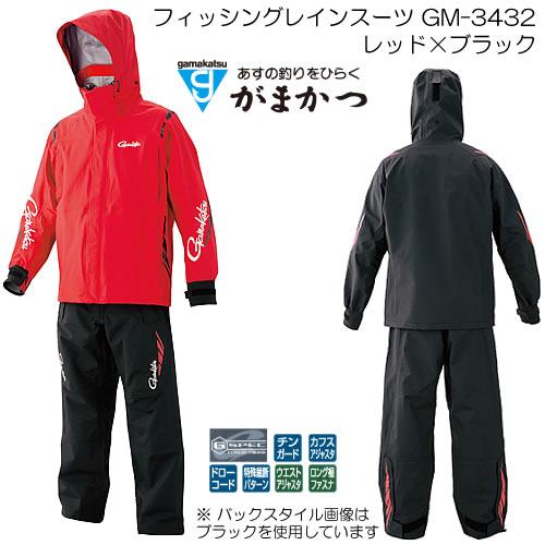がまかつ フィッシングレインスーツ GM-3432 レッド×ブラック M〜3L