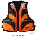 【エントリーでポイントアップ!】お買得品 ライフジャケット FV-6110 笛付き オレンジ×ブラック (フローティングベスト 大人用)