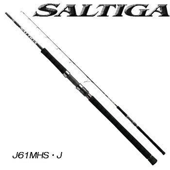 【最大1500円OFFクーポン!】 ダイワ 16 ソルティガ J61MHS ジギングモデル (ジギングロッド スピニングロッド) (大型商品)