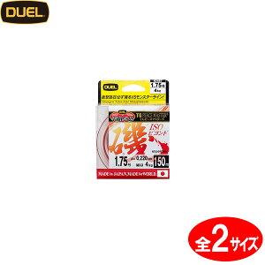 デュエル TG ピースマスター 磯 ビヨンド 200m クリアーオレンジ (糸 ライン)