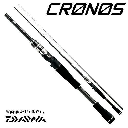 ダイワ 16 クロノス 651LB (バスロッド ベイトキャスティングモデル 1ピースモデル) (大型商品)