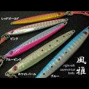 マルシン漁具 メタルジグ フーガ 風雅 28g ★