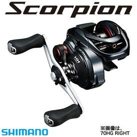 シマノ 16 スコーピオン 70 RIGHT (右ハンドル ベイトリール)