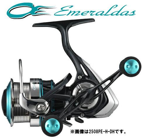 ダイワ 16 エメラルダス 2508PE-DH (エギングリール)