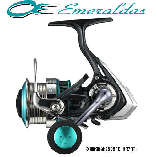 ダイワ 16 エメラルダス 2508PE-H (エギングリール)
