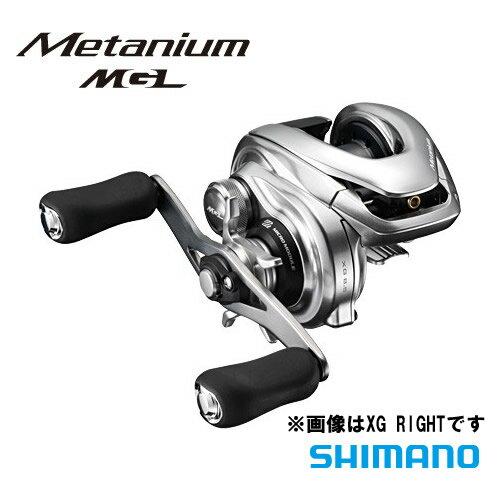 【送料無料】 シマノ 16 メタニウム MGL HG 右 (右ハンドル ベイトリール)