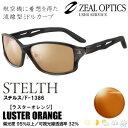 ZEAL (ジール) ステルス F-1386 マットブラック ラスターオレンジ/シルバーミラー (サングラス 偏光グラス)