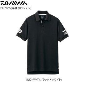 ダイワ 半袖ポロシャツ DE-7906 ブラック×ホワイト (シャツ・Tシャツ)