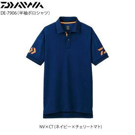 ダイワ 半袖ポロシャツ DE-7906 ネイビー×チェリートマト (シャツ・Tシャツ)