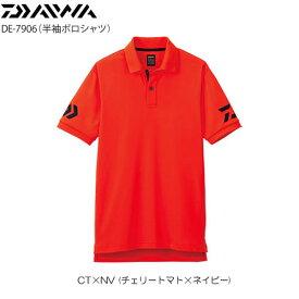 ダイワ 半袖ポロシャツ DE-7906 チェリートマト×ネイビー (シャツ・Tシャツ)