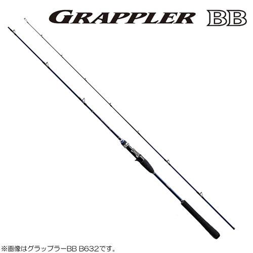 シマノ グラップラーBB B631 (ジギングロッド) (大型商品A)