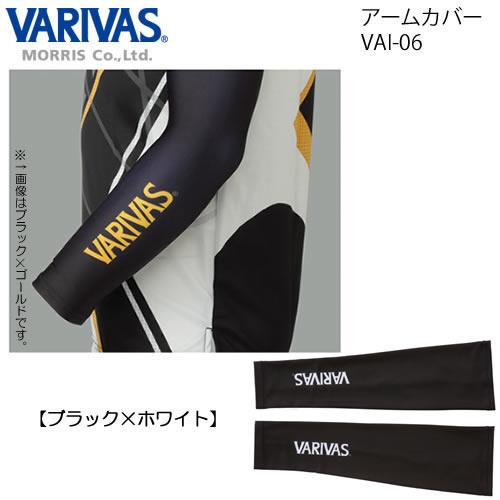 モーリス バリバス アームカバー VAI-06 ブラック×ホワイト (肌着 吸汗速乾 ストレッチ)