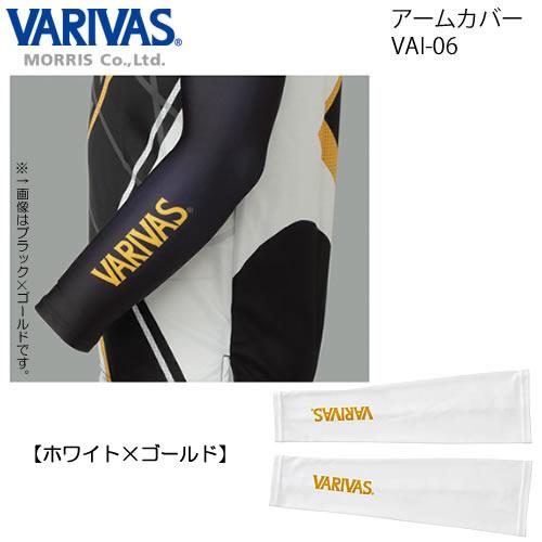 モーリス バリバス アームカバー VAI-06 ホワイト×ゴールド (肌着 吸汗速乾 ストレッチ)