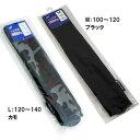 ニット竿袋 のびたくん Lサイズ JP-621 竿袋 ソフトロッドケース (釣り具)
