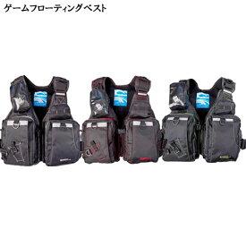 ゲームベスト ゲームフローティングベスト NF-2200 (ライフジャケット) 【釣り具】