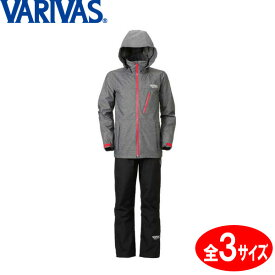 バリバス ドライアーマー レインスーツ VARS-09 グレー×ブラック M〜LL (レインウェア レインコート 雨具)