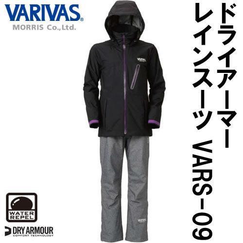 バリバス ドライアーマー レインスーツ VARS-09 ブラック×グレー M〜LL (レインウェア レインコート 雨具)