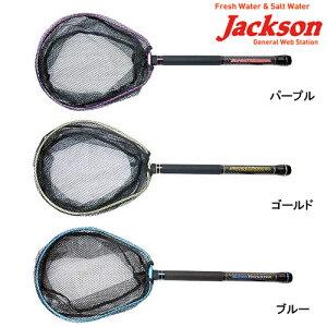ジャクソン スーパートリックスターネット STN-280 (ランディングネット)