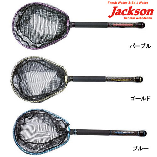 ジャクソン スーパートリックスターネット STN-380 (ランディングネット)
