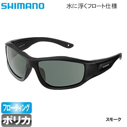 シマノ フローティングフィッシンググラス HG-064P (サングラス 偏光グラス)