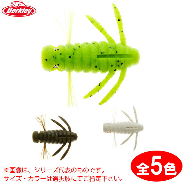 バークレイ キング青木虫 2インチ
