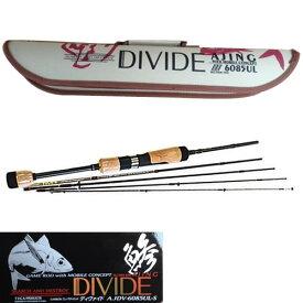 コンパクトロッド ディバイド アジング 6085UL-S 【釣り竿】 【釣り具】