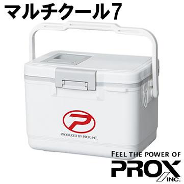 プロックス マルチクール7 ホワイト 7L (クーラーボックス)