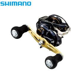 シマノ 16 グラップラーBB 200HG (右ハンドル ジギングリール)