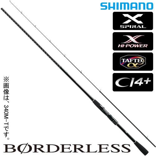 シマノ ボーダレス 300MLS-T ソリッドティップ仕様 (磯竿)