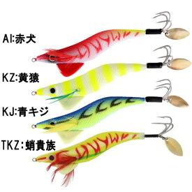 ハリミツ 蛸墨族 35g (松浦テグスオリジナルカラー) (タコ釣り タコ掛 タコエギ)
