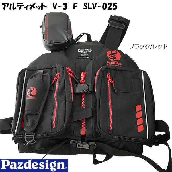 パズデザイン PSL アルティメット V-3 ライフジャケット SLV-025 (ライフジャケット)