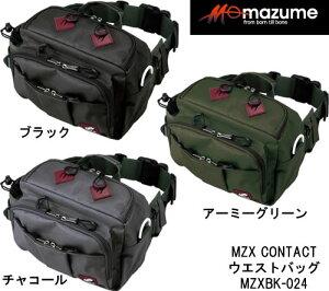 マズメ MZX CONTACT ウエストバッグ M  MZXBK-024 コンタクト ウェストバッグ