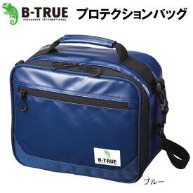 【12月1日限定ポイント5倍】エバーグリーン B-TRUE (ビートゥルー) プロテクションバッグ (フィッシングバッグ タックルバッグ 釣り具)