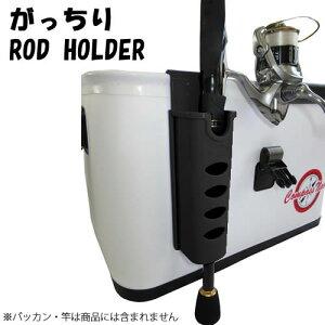 [タカ産業]タカ産業がっちりRODHOLDERT-168ブルー(ロッドホルダー)